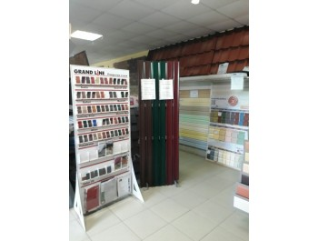 Магазин (интерьер)