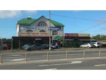 Магазин (вход)