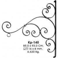 кр-140