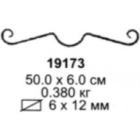 19173