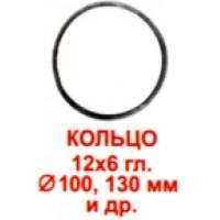 кольцо 12х6 гл диаметр 100
