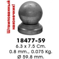 18477-59