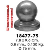 18477-76