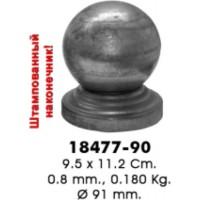 18477-90