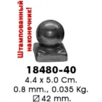 18480-25