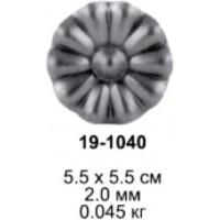 19-1040