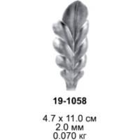 19-1058