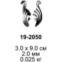 19-2050
