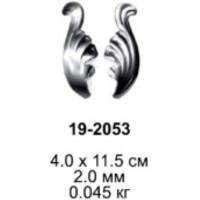19-2053