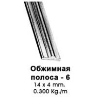 Полоса обжимная-6