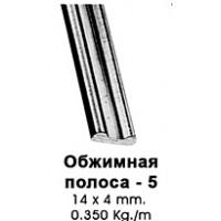 Полоса обжимная-5