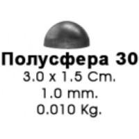 полусфера 30