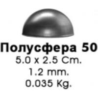 полусфера 50