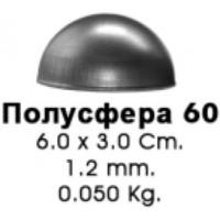 полусфера 60