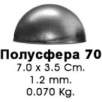 полусфера 70