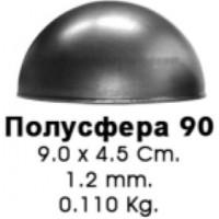 полусфера 90