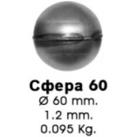 сфера 60