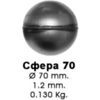 сфера 70