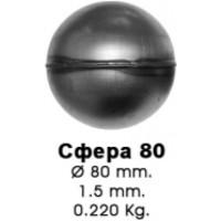 сфера 80