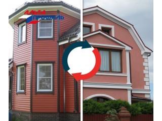 Альта-Профиль: безупречный стиль Вашего дома!