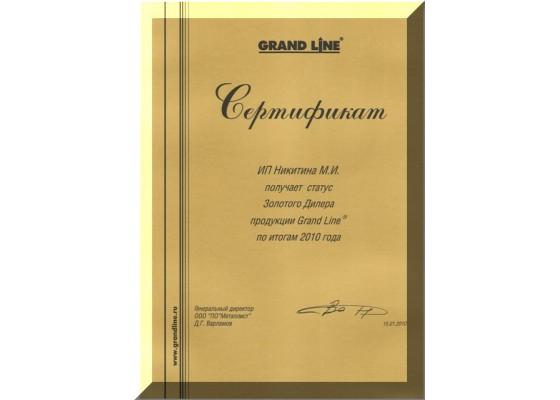 Grand Line 2010
