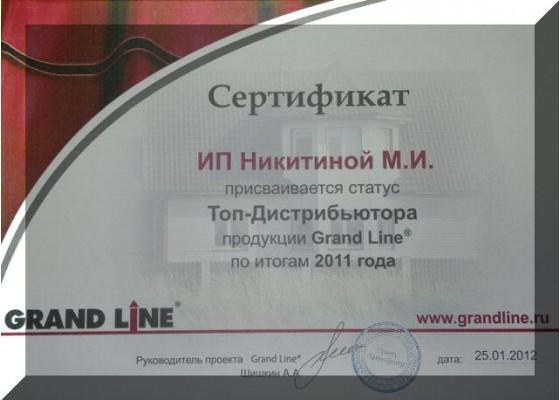 Grand Line 2011