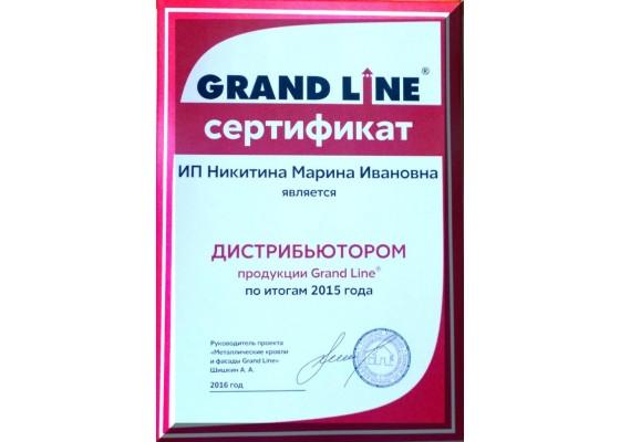 Grand Line 2015