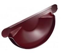 Заглушка торцевая универсальная, (GL), 125 мм, RAL 3005(вишня)